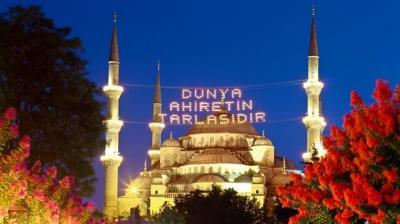 Bin aydan daha hayırlı Kadir Gecesini barındıran Ramazan ayı başlıyor: İlk sahur bu gece.