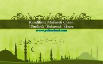 Tüm Müslüman Aleminin Mevlid Kandili Mübarek Olsun.